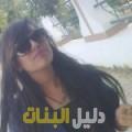فلة من دمشق أرقام بنات للزواج