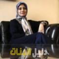 حياة من ولاد تارس أرقام بنات للزواج