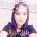 ثورية من حلب دليل أرقام البنات و النساء المطلقات