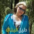 سهام من بنغازي أرقام بنات للزواج