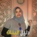 رهف من القاهرة أرقام بنات للزواج