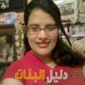 رانة من بنغازي أرقام بنات للزواج