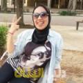 فاتن من دمشق أرقام بنات للزواج