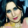 رانية من قرية عالي أرقام بنات للزواج