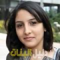 فضيلة من محافظة سلفيت أرقام بنات للزواج