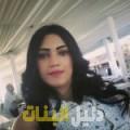 نادين من دمشق أرقام بنات للزواج