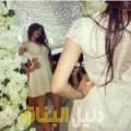 حليمة من الوكرة أرقام بنات للزواج