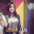 مروى من محافظة طوباس أرقام بنات للزواج