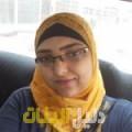 جولية من القاهرة أرقام بنات للزواج