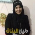 نور الهدى من حلب أرقام بنات للزواج