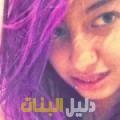 حنان من بنغازي أرقام بنات للزواج