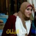 شيماء من الحصن أرقام بنات للزواج