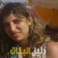 لارة من أبو ظبي أرقام بنات للزواج