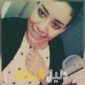 آمال من أبو ظبي أرقام بنات للزواج