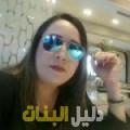 مديحة من أبو ظبي أرقام بنات للزواج