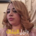 هيفة من محافظة طوباس أرقام بنات للزواج
