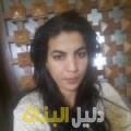 أحلام من القاهرة دليل أرقام البنات و النساء المطلقات