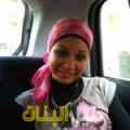 فاطمة من بنغازي أرقام بنات للزواج