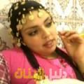 غيثة من دمشق أرقام بنات للزواج