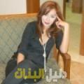 تقوى من دمشق أرقام بنات للزواج