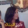 فايزة من أبو ظبي أرقام بنات للزواج