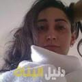 يارة من دمشق أرقام بنات للزواج