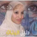 مجدة من أبو ظبي أرقام بنات للزواج