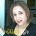 منى من أبو ظبي أرقام بنات للزواج