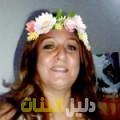 صوفية من محافظة سلفيت أرقام بنات للزواج