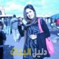 منال من قرية عالي أرقام بنات للزواج