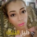 ليلى من الرفاع الغربي أرقام بنات للزواج