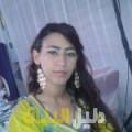 أزهار من أبو ظبي أرقام بنات للزواج