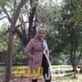 سيلينة من القاهرة أرقام بنات للزواج