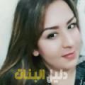 وردة من بنغازي أرقام بنات للزواج