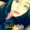 إيمة من محافظة سلفيت أرقام بنات للزواج