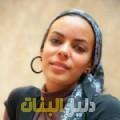 أمال من أبو ظبي أرقام بنات للزواج