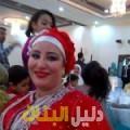 غفران من محافظة سلفيت أرقام بنات للزواج
