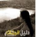 أمال من القاهرة دليل أرقام البنات و النساء المطلقات