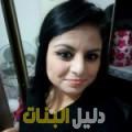 أسية من أبو ظبي أرقام بنات للزواج