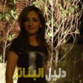 عفاف من القاهرة دليل أرقام البنات و النساء المطلقات