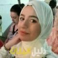 هنودة من القاهرة أرقام بنات للزواج