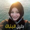 كبيرة من القاهرة دليل أرقام البنات و النساء المطلقات
