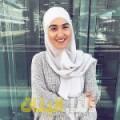 كاميلية من القاهرة أرقام بنات للزواج