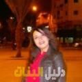 حنان من قرية عالي أرقام بنات للزواج