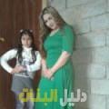 هاجر من حلب أرقام بنات للزواج