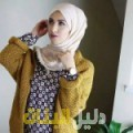 نادية من بنغازي أرقام بنات للزواج