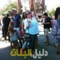 إيمة من حلب أرقام بنات للزواج