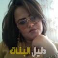 صوفية من ولاد تارس أرقام بنات للزواج