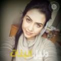 ياسمينة من دمشق أرقام بنات للزواج