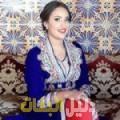 نورهان من الوكرة أرقام بنات للزواج